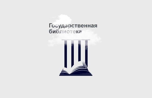 Редизайн: Российская государственная библиотека. Изображение №5.