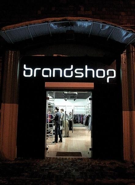 Изображение 1. Открытие магазина BRANDSHOP.. Изображение № 1.