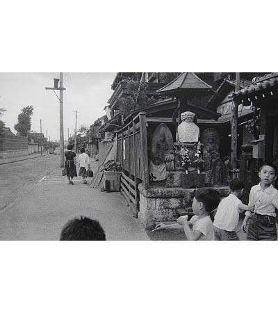 Большой город: Токио и токийцы. Изображение № 15.