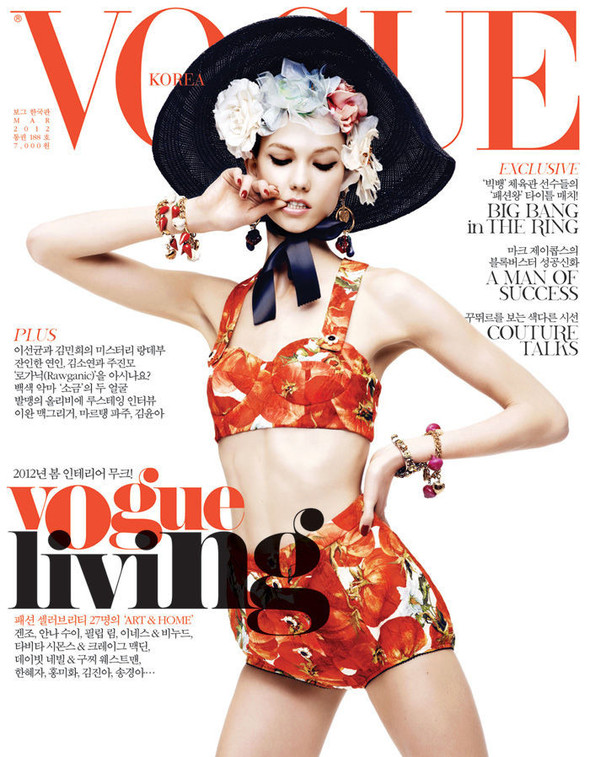 Обложки: Numero, Self Service и Vogue. Изображение № 6.