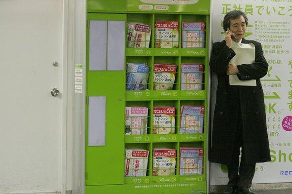 Жители Токио. Изображение № 8.
