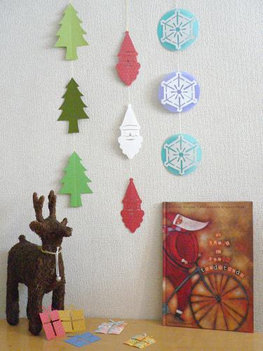 Hitomi Murakami и миркиригами. Изображение № 1.