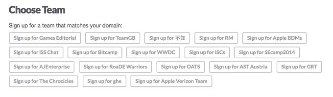 Список открытых чатов Apple в Slack. Изображение № 1.