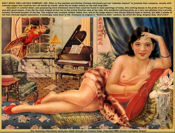 Мода и пин-ап в винтажной китайской рекламе 20-30-х годов. Изображение № 9.