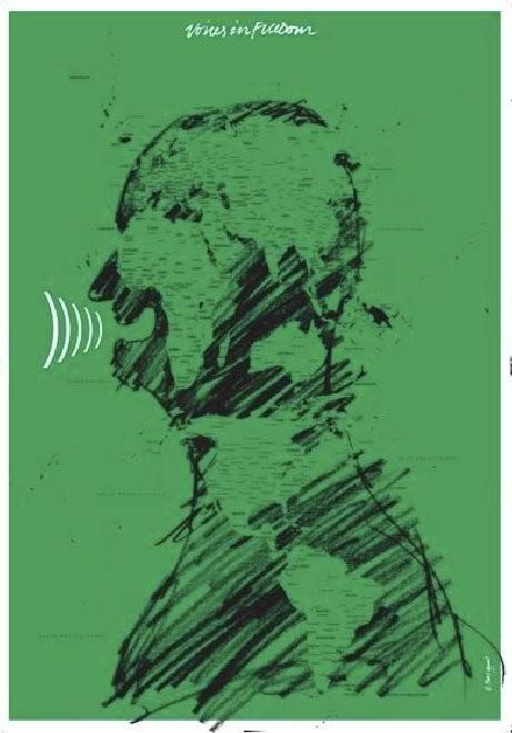 Изображение 6. Одинадцята мiжнародна мексиканська бiенале плаката.. Изображение № 6.