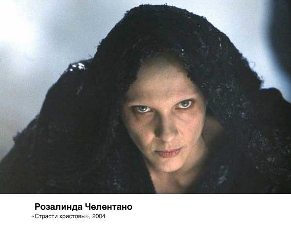Хиро-э-вик: Дьявол. Изображение № 35.