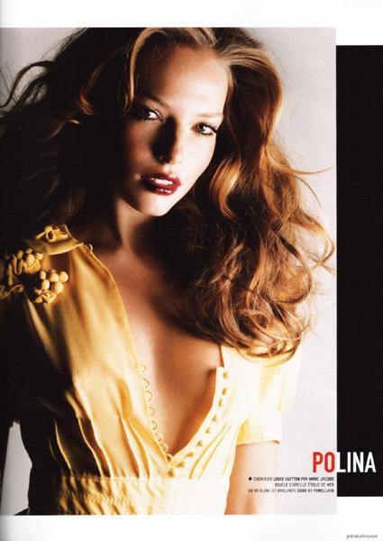 Полина Куклина. Изображение № 15.
