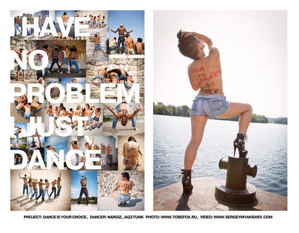 """Социальный проект о танцах """"Dance is your choice""""!. Изображение № 3."""