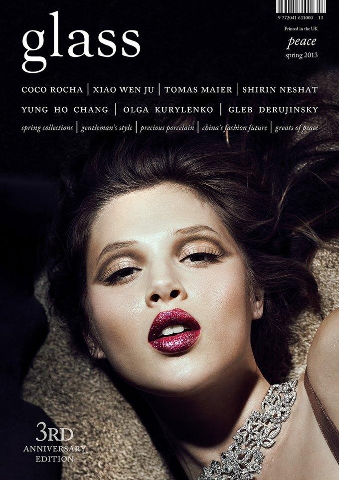 Показаны новые обложки i-D, Numéro и Vogue. Изображение № 4.
