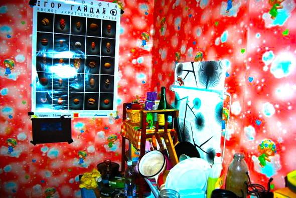 Киевские общежития: художник должен быть холодным?. Изображение № 32.