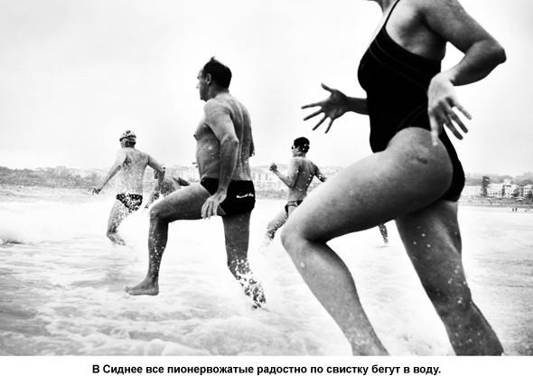 Фотограф – Виталий Шепелев. Изображение № 29.