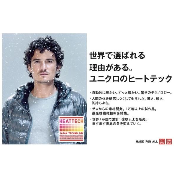 Новые рекламные кампании: Mango, Ck One и Uniqlo. Изображение № 20.
