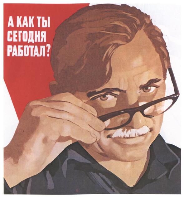 Искусство плаката вРоссии 1961–85 гг. (part. 3). Изображение № 11.