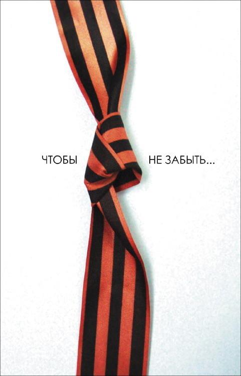 POST ITAWARDS 2009 — РОССИЯ. Изображение № 33.