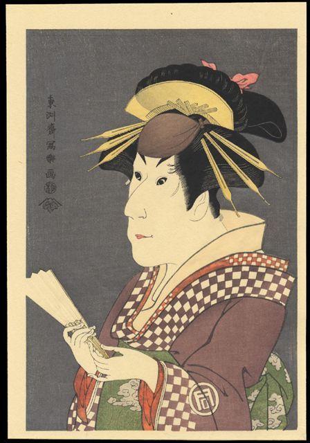 Кабуки – оннагата, токивадзу иживые куклы. Изображение № 1.