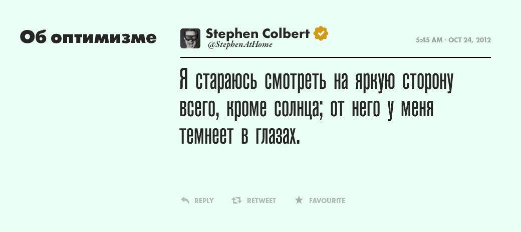 Стивен Кольбер, телеведущий . Изображение № 8.