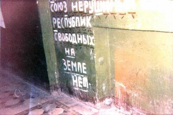 Изображение 14. Олег Митасов и его квартира.. Изображение № 14.