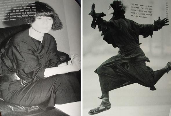1980-е. Изображение № 249.