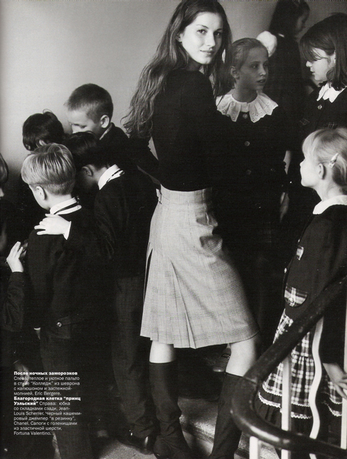 Первый номер Vogue Russia. Изображение № 9.