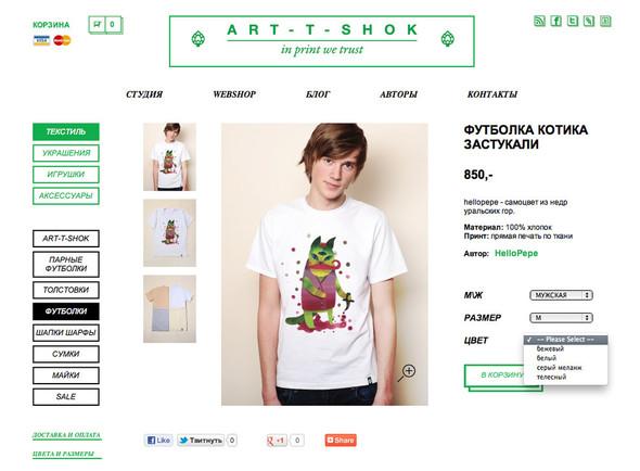 Акварельные котики. HelloPepe for Art-T-Shok WEBSHOP. Изображение № 7.