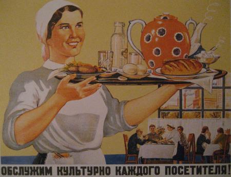 Отруде всоветских плакатах. Изображение № 32.