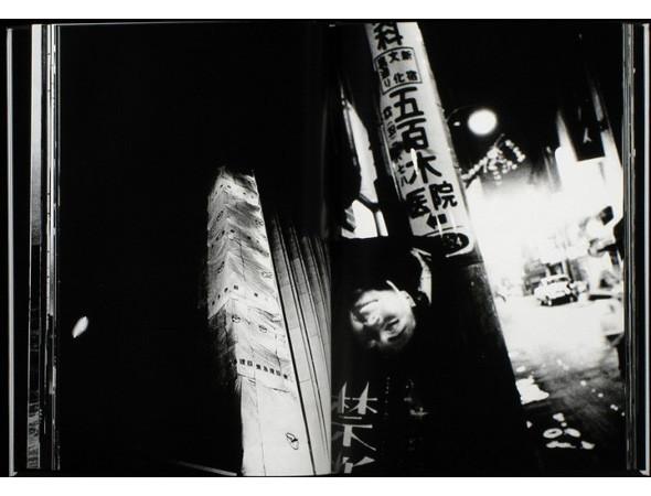 Большой город: Токио и токийцы. Изображение № 131.