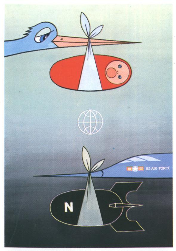 Искусство плаката вРоссии 1884–1991 (1985г, часть 5-ая). Изображение № 27.
