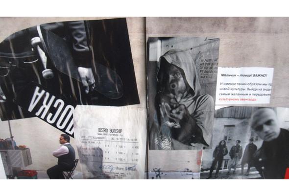 Изображение 5. Прямая речь: Художник Алина Гуткина.. Изображение № 16.