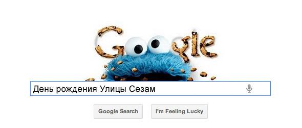 Поиграть со шрифтами: Гид по логотипам Google. Изображение № 6.