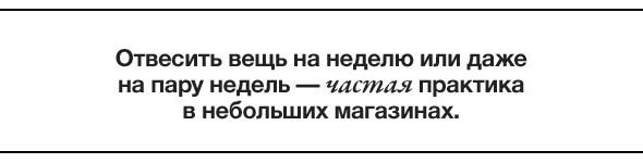 Изображение 3. Колонка байера: наблюдения за Петербургом.. Изображение № 2.