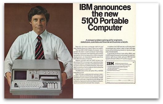 Когда компьютеры были большими. Изображение № 18.