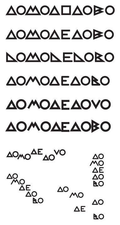 Редизайн: Новый логотип Домодедово. Изображение № 6.