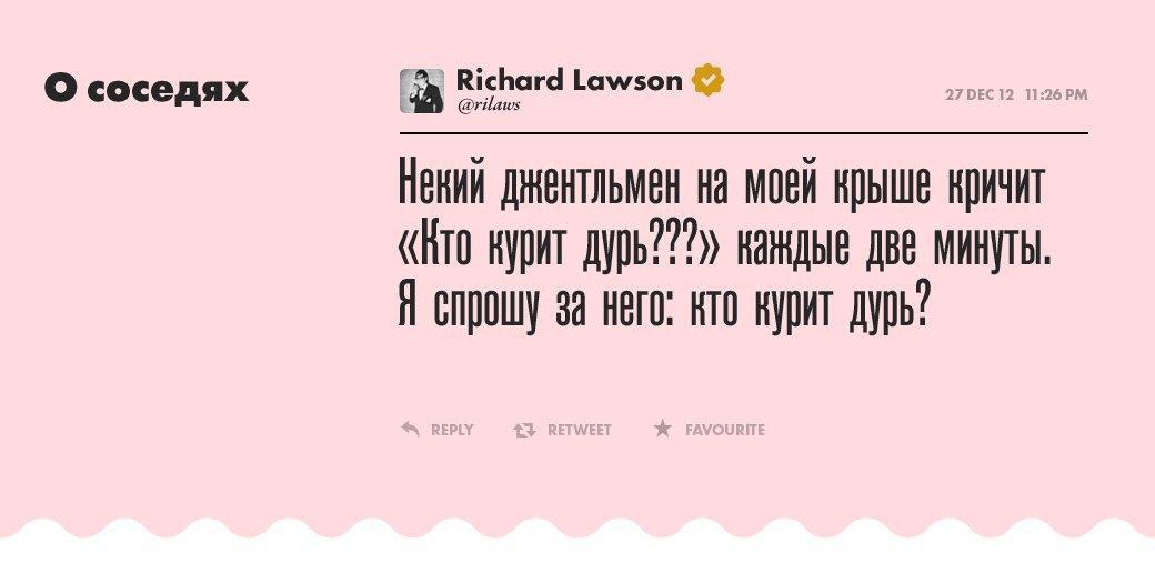 Ричард Лоусон, журналист и фанат телевидения. Изображение № 15.