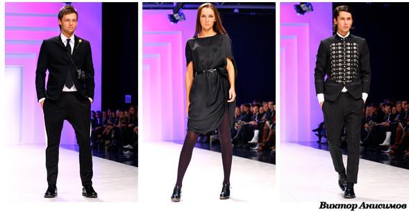 Ukrainian Fashion Week(UFW)День1. Изображение № 14.