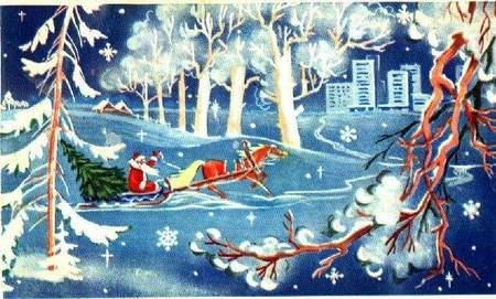 Новогодняя ирождественская открытка. Изображение № 28.