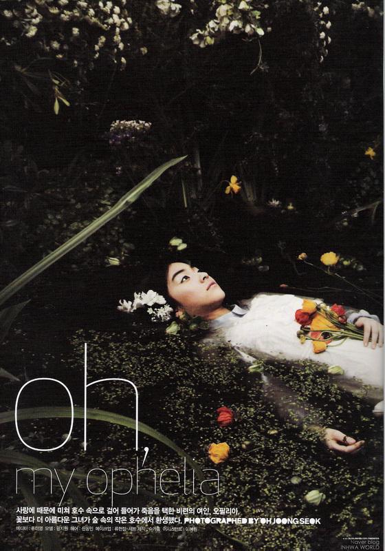 Oh, MyOphelia (Korean Vogue Girl apr'07). Изображение № 1.