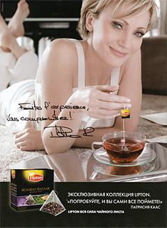 Фэшн-бизнес сМашей Железняковой: выпуск 4. Изображение № 3.