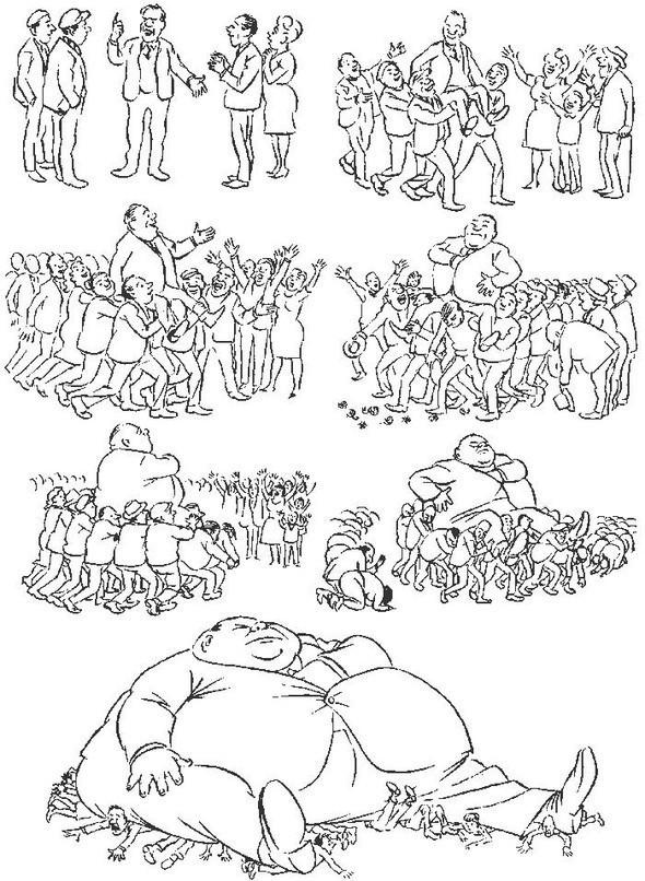 Карикатура какиллюстрация жизни. Изображение № 2.