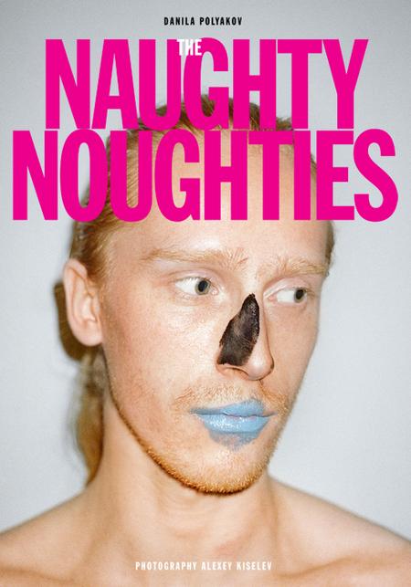 TheNaughty Noughties. Изображение № 1.