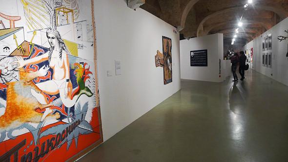 Параллельные миры: Спецпроекты 4-й Московской биеннале. Изображение № 78.