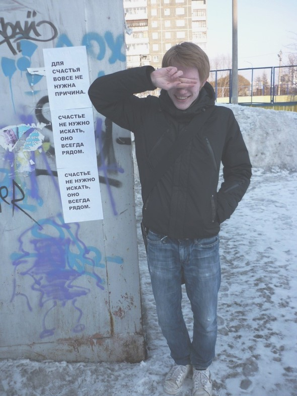 Арт проект хПВА КРЮх. Изображение № 8.