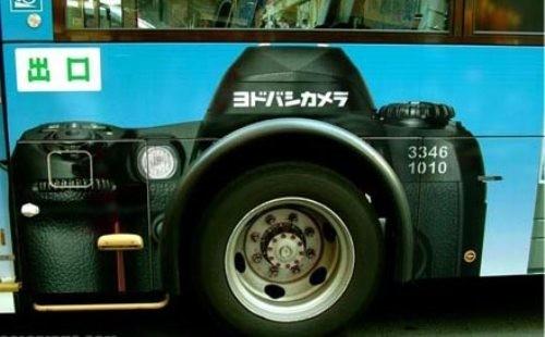 Креативные автобусы. Изображение № 1.