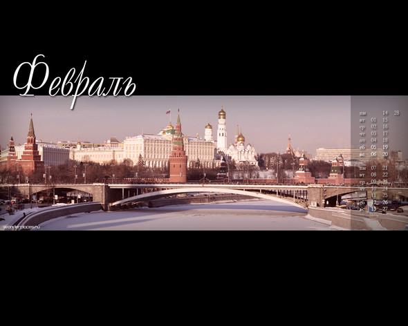 Календарь Москва-2011. Изображение № 2.