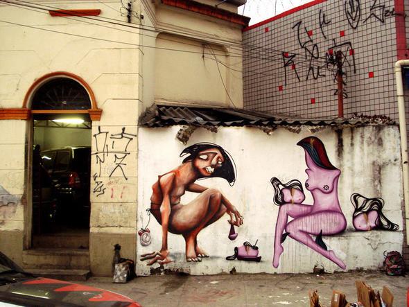Изображение 11. Девушка с улиц Сан-Паулу.. Изображение № 12.