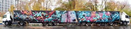 Интервью с граффити райтерами: Morik1. Изображение № 7.