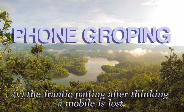 «Неистово похлопывать себя [по одежде], когда думаешь, что потерял телефон». Изображение № 3.