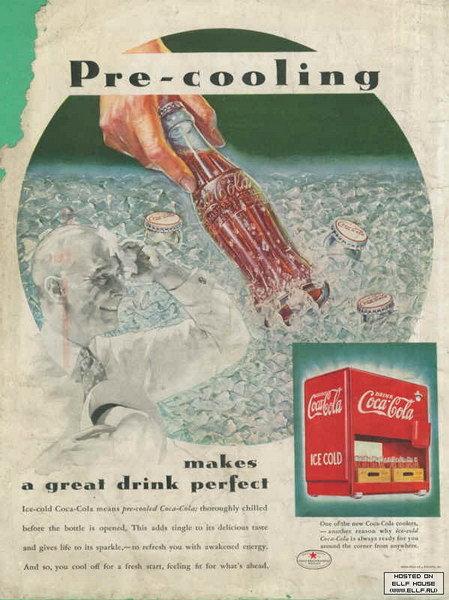 Coca – ine. Желательно испытывать жажду). Изображение № 10.