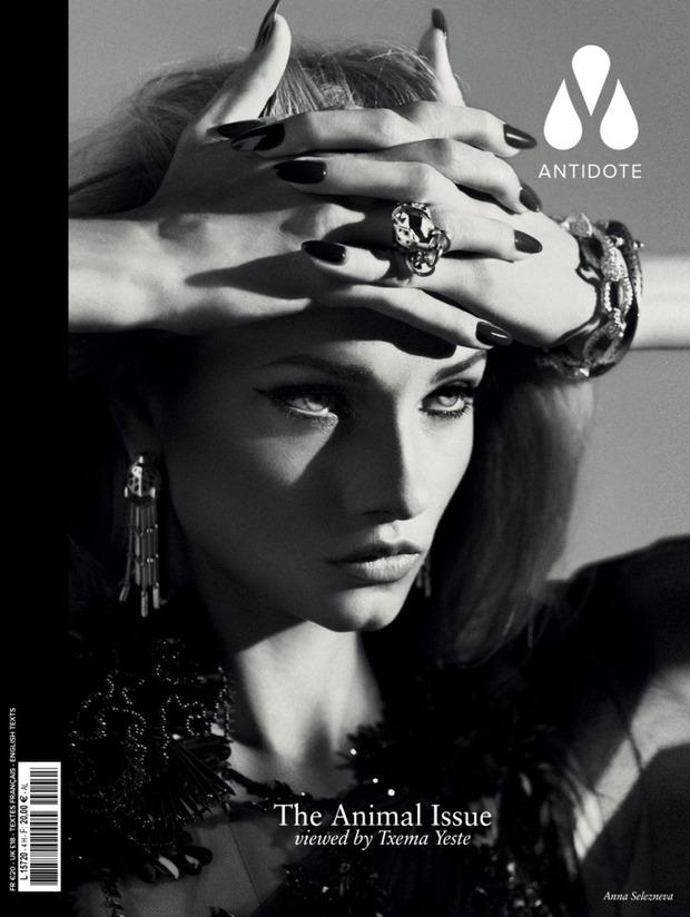 Вышли новые обложки Vogue, Numero, Interview и других журналов. Изображение № 1.
