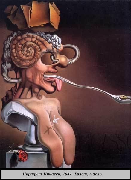 Гений сюрреализма 20-го века. Изображение № 18.