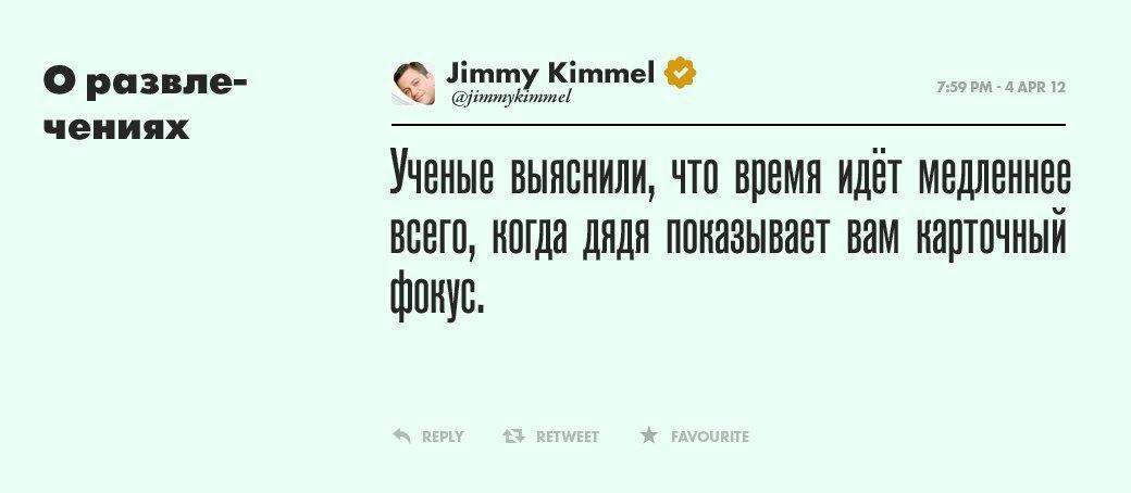 Джимми Киммел,  ведущий вечернего шоу. Изображение № 12.